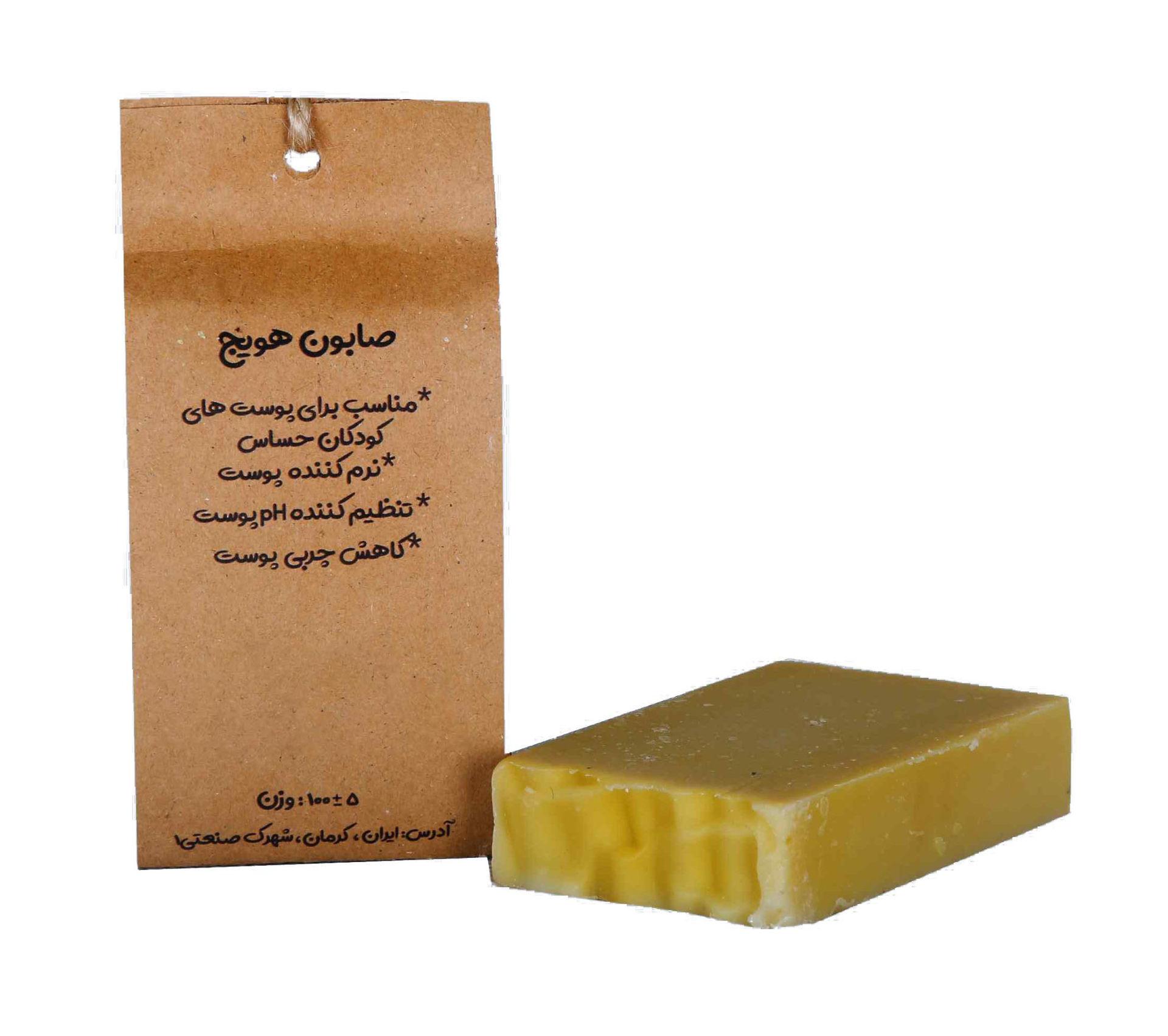 تصویر صابون گیاهی ارگانیک پوست کودک هویج   مناسب برای پوست کودکان و حساس ، نرم کننده پوست ، تنظیم کننده PH پوست ، کاهش چربی پوست