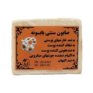 صابون سنتی بابونه