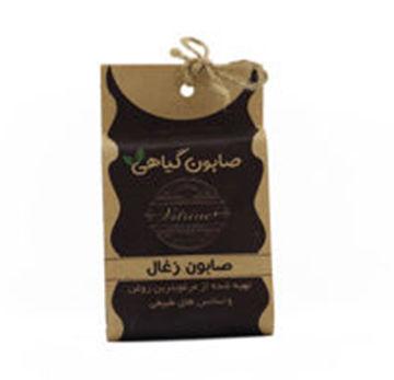صابون سنتی زغال فعال   ویترین   50 گرم